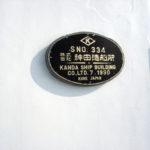 R1019188
